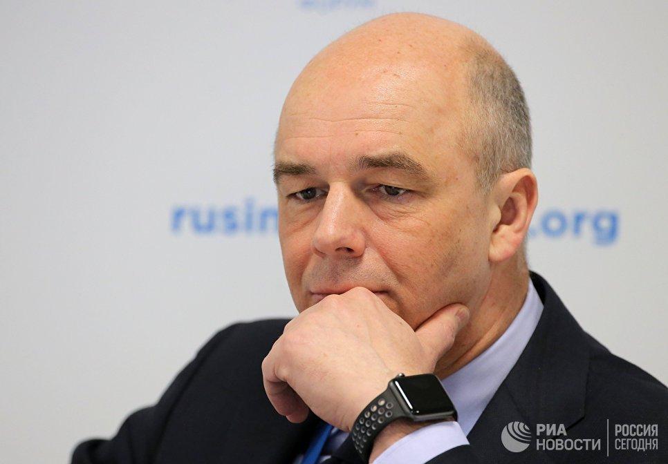 Министр финансов РФ Антон Силуанов на Российском инвестиционном форуме в Сочи