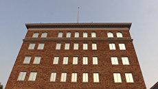 Российский флаг исчез с крыши консульства в Сан-Франциско