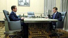 Дмитрий Медведев и бывший губернатор Псковской области Андрей Турчак во время встречи. 12 октября 2017