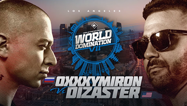 Стоп-кадр из трейлера рэп-баттла, в котором встретятся российский рэпер Oxxxymiron и известный американский рэпер Dizaster