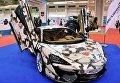 Автомобиль McLaren 570S Coupe на международной оборонной выставке BIDEC-2017 в Бахрейне