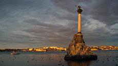 Памятник затопленным кораблям в Севастополе. Архивное фото.
