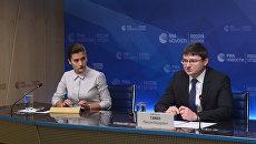 Руководитель департамента городского имущества Максим Гаман на пресс-конференции на тему: Жилой фонд Москвы: новые подходы и возможности. 19 октября 2017