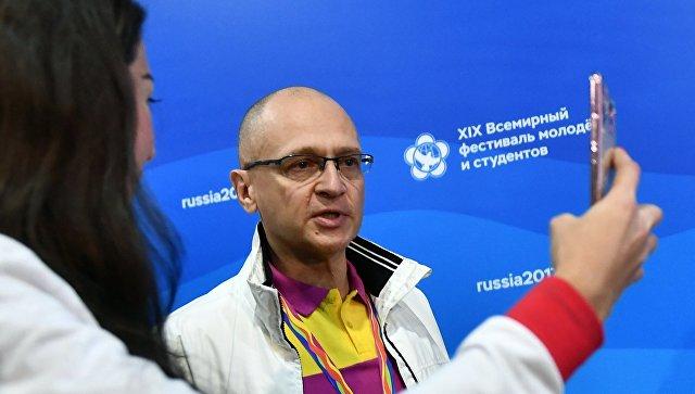 Кириенко назвал большим международным событием фестиваль молодёжи вСочи