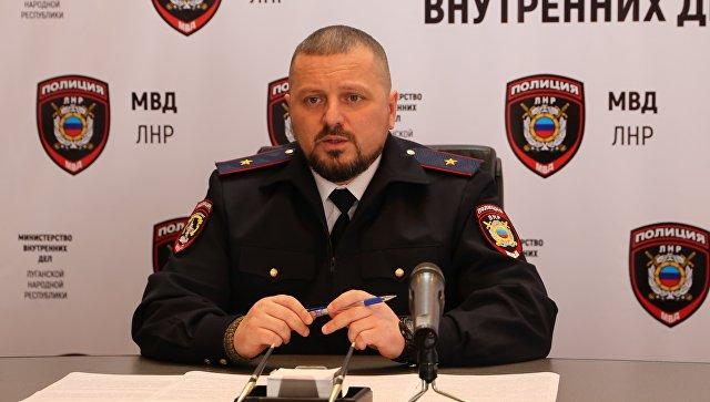 Глава МВД Луганской Народной Республики отправлен в отставку