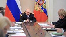 Президент Владимир Путин проводит совещание с членами правительства. 25 октября