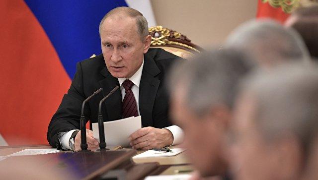Президент РФ Владимир Путин проводит расширенное заседание Совета безопасности РФ. 26 октября 2017