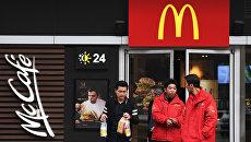 Ресторан McDonald's в Пекине.Архивное фото