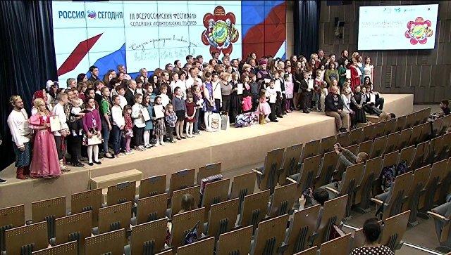 Церемония закрытия III Всероссийского фестиваля семейных любительских театров