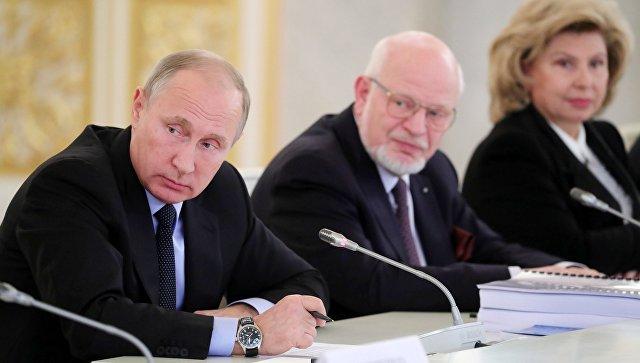 Президент РФ Владимир Путин на заседании Совета по развитию гражданского общества и правам человека. 30 октября 2017