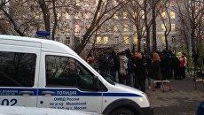 Возле здания политехнического колледжа №42 на Гвардейской улице в Москве. 1 ноября 2017