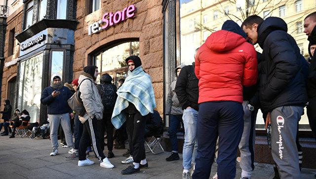 Очередь за iPhone X в магазине re:Store в Москве