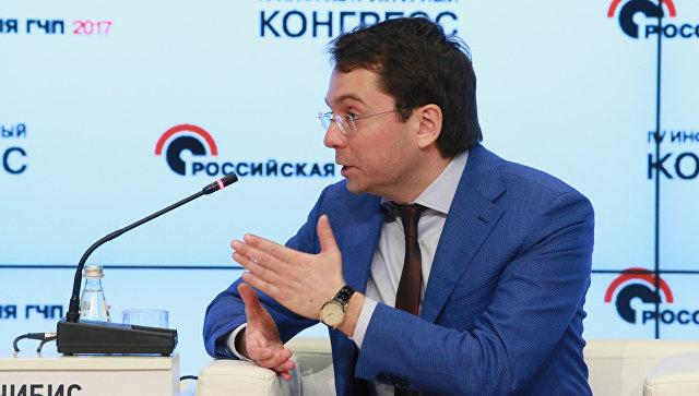 IV Инфраструктурный конгресс Российская неделя ГЧП
