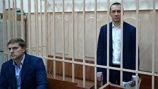Дмитрий Захарченко в Басманном судом Москвы во время рассмотрения ходатайства следствия о продлении ареста. Архивное фото