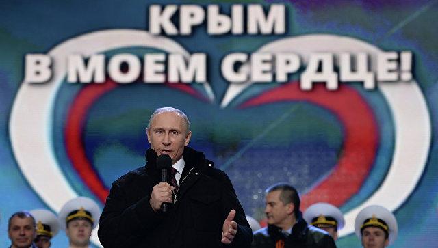 В.Путин на митинге-концерте Мы вместе!. Архивное фото