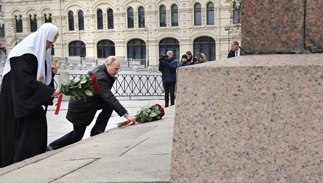 Путин: Вмире нет такойже многоликой страны, как РФ