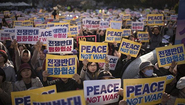 Акция протеста в Южной Корее в преддверии визита президента США Дональда Трампа. 5 ноября 2017