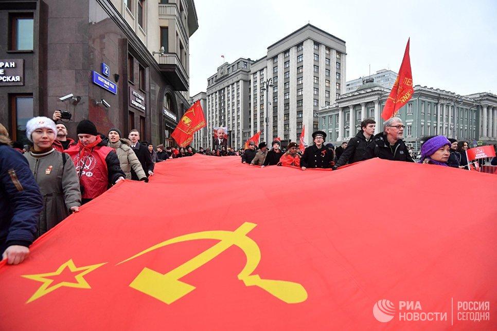 Участники митинга и шествия КПРФ в Москве, посвященного 100-летию Великой Октябрьской социалистической революции