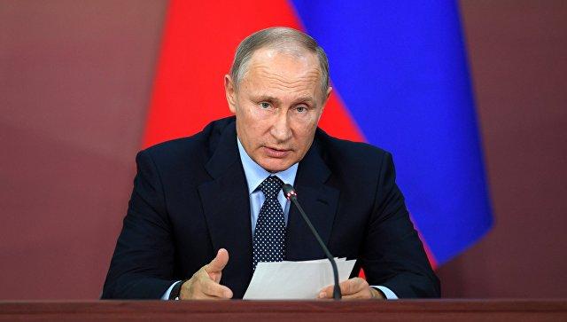 Путин прибыл воВьетнам для участия всаммите АТС