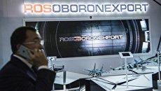 Международная авиационно-космическая выставка Dubai Airshow-2015. День первый