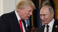 Президент РФ Владимир Путин и президент США Дональд Трамп. Архивное фото