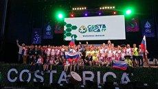 Россия заняла первое место на Всемирной олимпиаде роботов, Коста-Рика. 13 ноября 2017