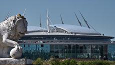 Стадион Санкт-Петербург Арена. Архивное фото