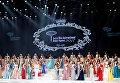 Конкурс красоты Miss International 2017 в Токио