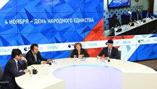 Народы России едины, поэтому и непобедимы