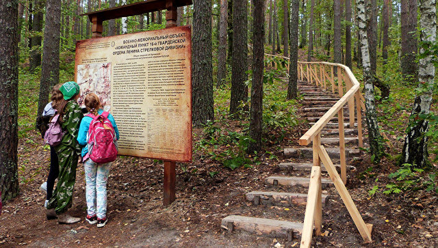 Историческая реконструкция в национальном парке Орловское Полесье
