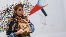 Девушка под зонтом. Архивное фото