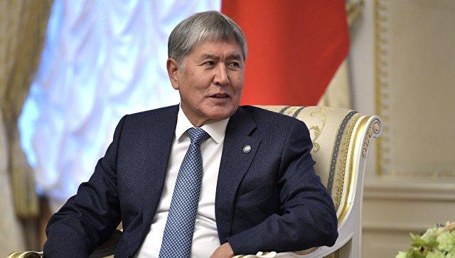 Покидающий пост президента Киргизии Атамбаев попросил у всех прощения
