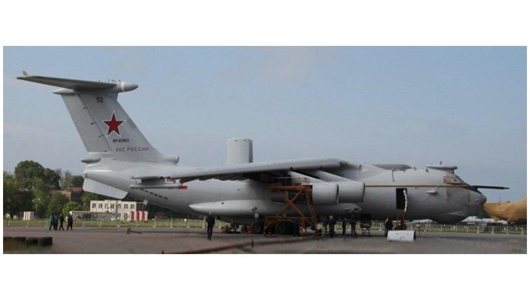 Самолета-лаборатория А-100ЛЛ