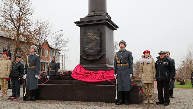 Открытие памятной стелы Город воинской славы в Калаче-на-Дону, Волгоградская область