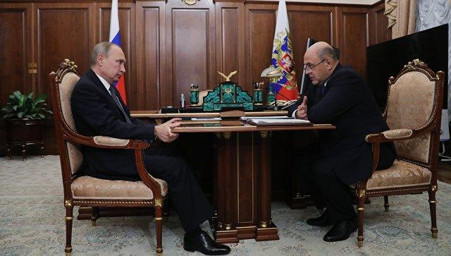 Президент РФ Владимир Путин и руководитель Федеральной налоговой службы Михаил Мишустин во время встречи. 20 ноября 2017