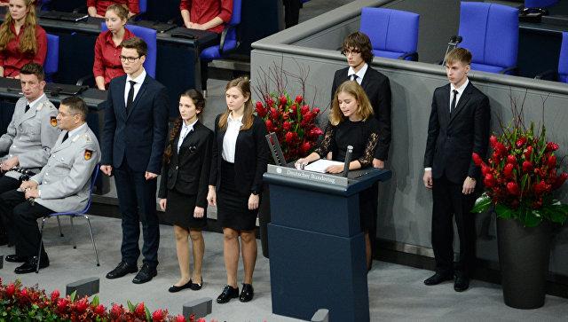 Выступление школьников из ЯНАО в Бундестаге