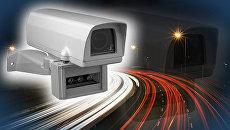 Площадку Mercedes-Benz в Подмосковье могут оборудовать камерами Швабе