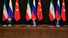 Владимир Путин, президент Ирана Хасан Рухани и президент Турции Реджеп Тайип Эрдоган во время совместного заявления для прессы по итогам встречи. 22 ноября 2017