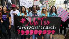 Акция против сексуальных домогательств в Лос-Анджелесе, США. Архивное фото