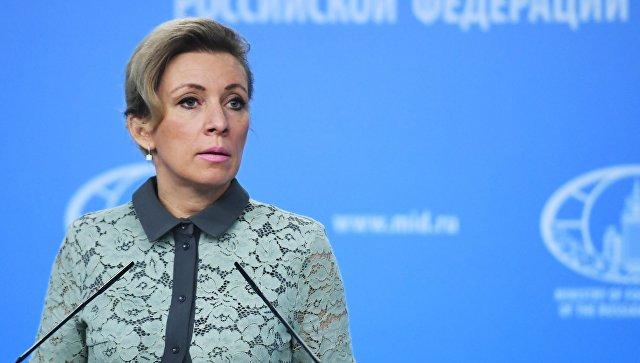 МИД подтвердил позицию Москвы по событиям 1968 года в Чехословакии