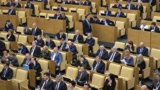 Депутаты на пленарном заседании Государственной Думы РФ. 24 ноября 2017