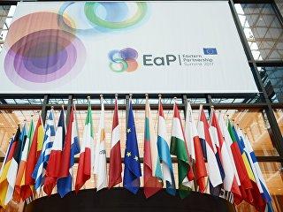 5-й Саммит Восточного партнерства в Брюсселе. 24 ноября 2017