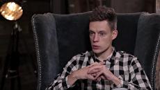 Юрий Дудь во время интервью
