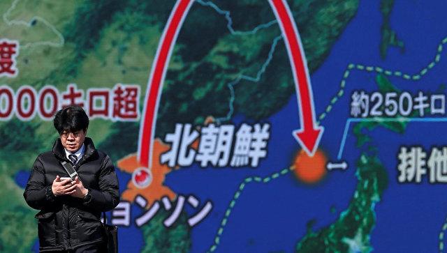 Трансляция новостей в Токио о новом ракетном пуске КНДР. 29 ноября 2017