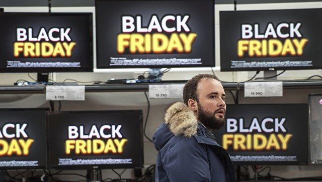 """В ГД заявили, что """"черные пятницы"""" часто вводят покупателей в заблуждение"""