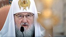 Патриарх Московский и всея Руси Кирилл на Архиерейском соборе РПЦ