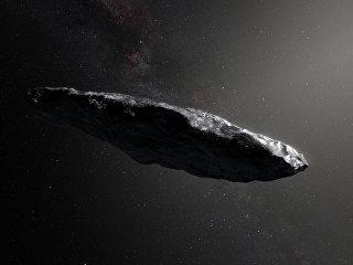 Так художник изобразил первый межзвездный астероид Оумуамуа