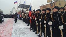 Церемония подъема Военно-Морского Флага на ледоколе Илья МУромец в Санкт-Петербурге. Архивное фото