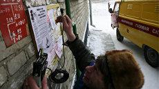 Работа газовой службы. Архивное фото