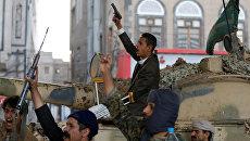 Боевики-хуситы в столице Йемена Сане